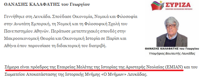 https://omadaalithias.gr/sites/default/files/pr.png