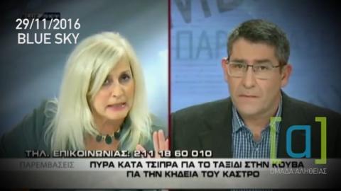 Αυλωνίτου: Δεν υπάρχει περίπτωση να πάρουμε νέα μέτρα