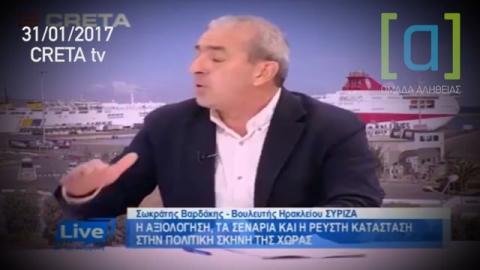 Βαρδάκης: Ούτε 1 ευρώ νέα μέτρα
