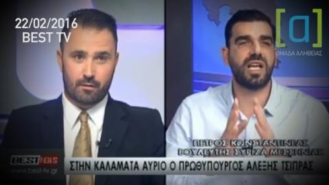 Κωνσταντινέας: Νέα μέτρα δεν υπάρχουν