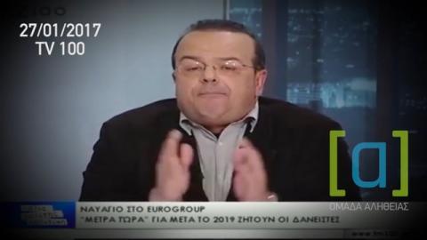 Τριανταφυλλίδης: Δεν υπάρχει περίπτωση για νέα μέτρα