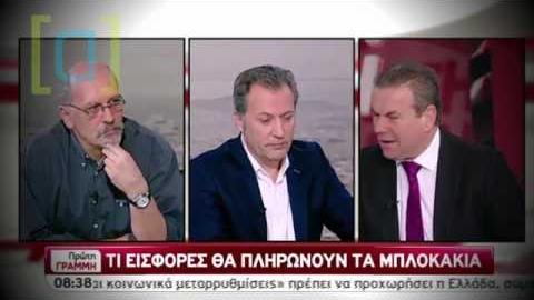 Πετρόπουλος: Περπατούσα και έβγαιναν απ' τα μαγαζιά να μου πουν ότι μειώθηκαν οι εισφορές