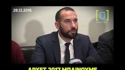 Τζανακόπουλος: Στόχος η ένταξη στην ποσοτική χαλάρωση το πρώτο 3μηνο του 2017