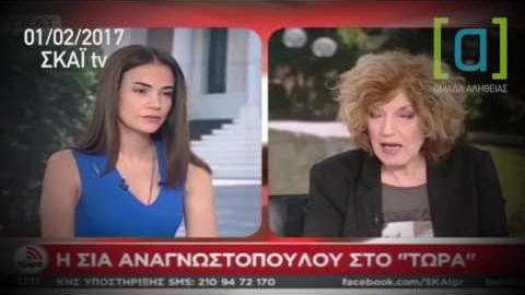 Αναγνωστοπούλου: Δεν θα προνομοθετήσουμε νέα μέτρα