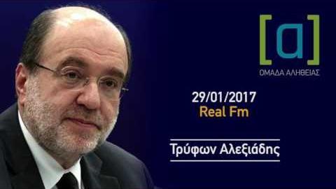Αλεξιάδης: Η κυβέρνηση δεν μπορεί να ψηφίσει νέα μέτρα